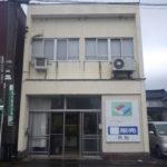 建物正面(外観)